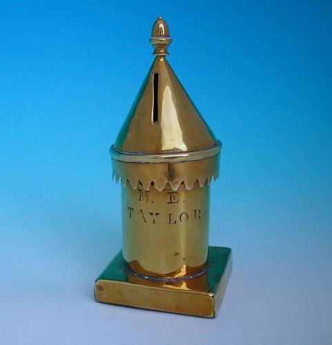 19thc Brass Money Box . English. C1860-80